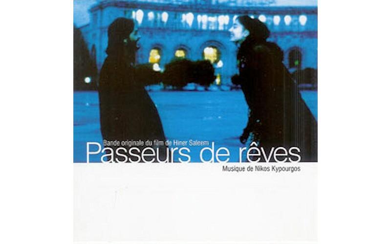 Κυπουργός Νίκος - Passeurs de Reves