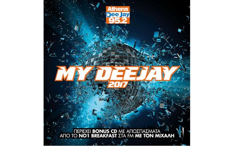 My DeeJay 2017