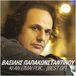 Παπακωνσταντίνου Βασίλης - Κι αν είμαι Ροκ / Best of