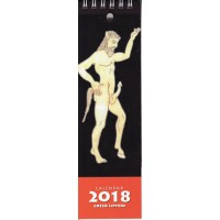 Greek Wall Calendar 2018: Greek Lovers