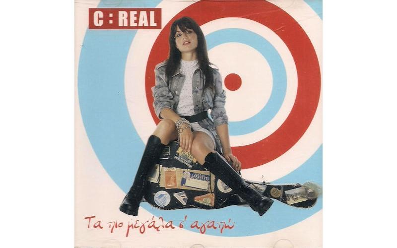 C:Real - Τα πιο μεγάλα σ' αγαπώ