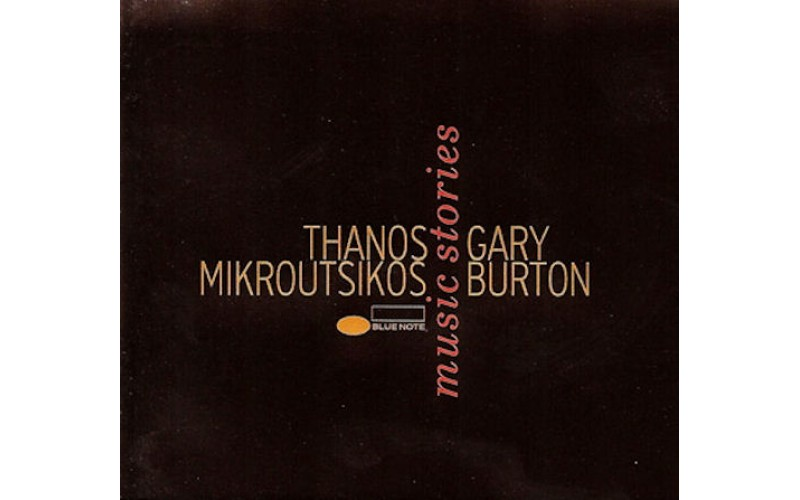 Μικρούτσικος Θάνος / Gary Burton - Μουσικές Ιστορίες