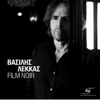 Λέκκας Βασίλης - Film Noir