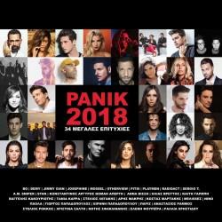 Panik 2018 / 34 Μεγάλες επιτυχίες
