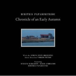 Παπαδημητρίου Δημήτρης - Χρονικό ενός πρώιμου φθινοπώρου