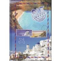 Greek Notebook: Visit Beautiful Greece / Memories