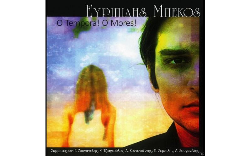 Μπέκος Ευριπίδης - O Tempora! O Mores
