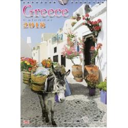 Greek Wall Calendar 2018: Greece / ΕΛΛΗΝΙΚΟ ΗΜΕΡΟΛΟΓΙΟ
