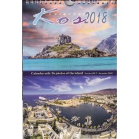Greek Wall Calendar 2018: Kos ΚΩΣ