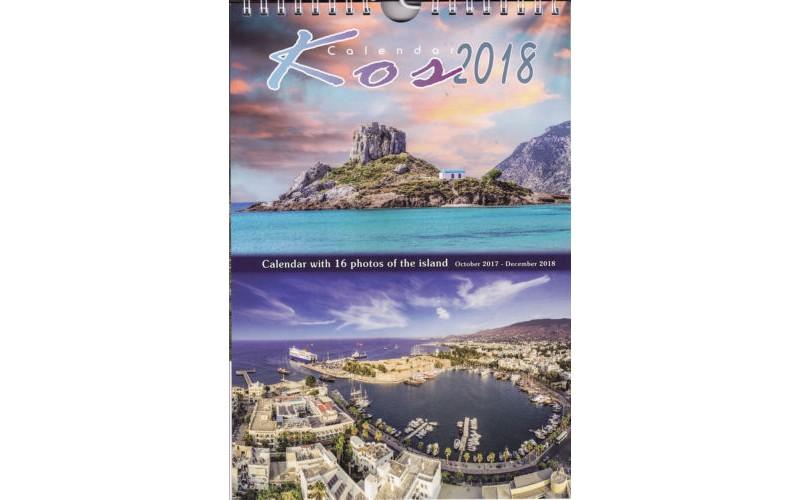 Greek Wall Calendar 2018: Kos ΚΩΣ