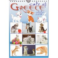 Greek Wall Calendar 2018: Cats of Greece