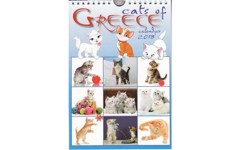 Greek Wall Calendar 2018: Cats of Greece