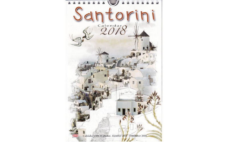 Greek Wall Calendar 2018: Santorini / ΣΑΝΤΟΡΙΝΗ