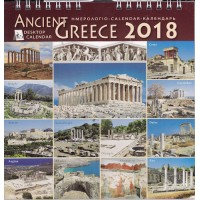 Greek Wall / Table Calendar 2018: Ancient Greece