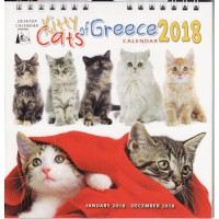 Greek Wall / Table Calendar 2018: Kitty Cats of Greece