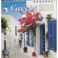 Greek Wall / Table Calendar 2018: Greece