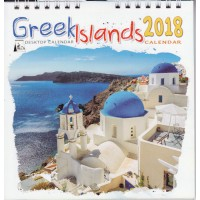 Greek Wall / Table Calendar 2018: Greek Islands