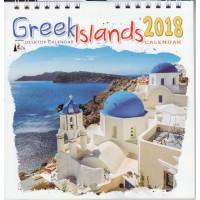 Ημερολόγιο τοίχου / επιτραπέζιο 2019: Ελληνικά νησιά