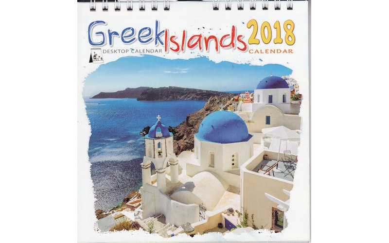 Greek Wall / Table Calendar 2018: Greek Islands