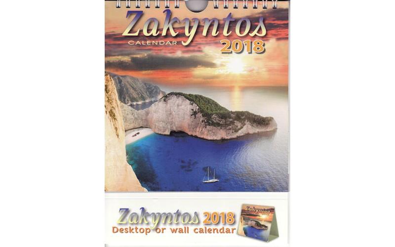 Greek Wall Calendar 2018: Zakynthos (Zante)