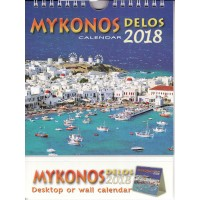Greek Wall / Table Calendar 2018 - Mykonos / Delos
