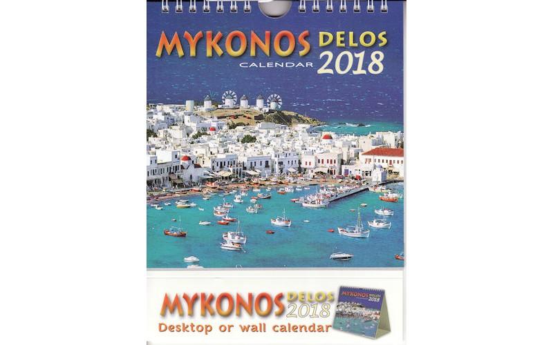 Greek Wall / Table Calendar 2018 - Mykonos / Delos