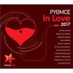 Ρυθμός In Love  2017