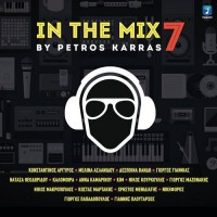 In the Mix vol. 7 by Petros Karras