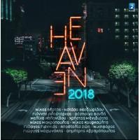 HEAVEN 2018