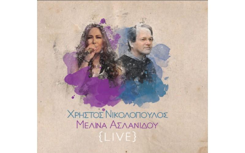 Ασλανίδου Μελίνα / Νικολόπουλος Χρήστος - Live