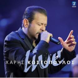 Κωστόπουλος Χάρης - Live