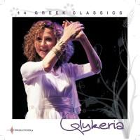 Γλυκερία - 14 Greek classics