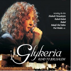 Γλυκερία - Road to Jerusalem