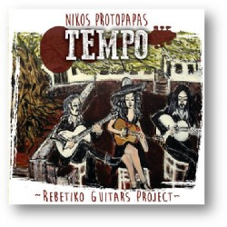 Protoppapas Nikos / Tempo - Rebetiko Guitars Project (Πρωτόππαπας Νίκος)