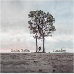 Περίδης Ορφέας - Paradise