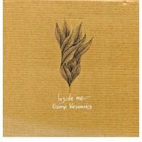 George Varsamakis - Inside me