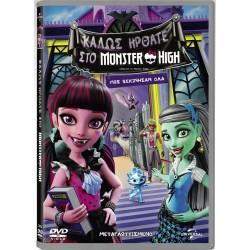 Καλώς ήρθατε στο Monster High (Welcome to Monster High)