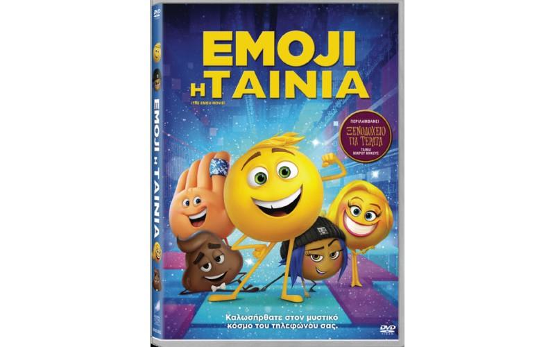 The Emoji Movie / Η ταινία