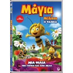 Μάγια η Μέλισσα: Η Ταινία