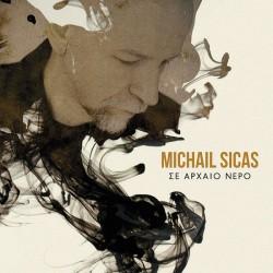Michail Sicas - Σε αρχαίο νερό