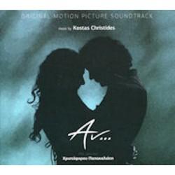 Χρηστίδης Κώστας - Αν...(OST)