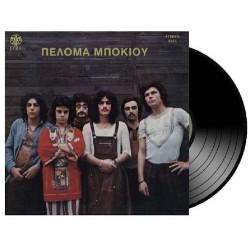 Πελόμα Μποκιού (LP)
