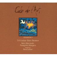 Μαυρουδής Νότης / Μάργαρης Παναγιώτης - Συλλογή 1 / Cafe de l'art I – 14 guitar duet themes