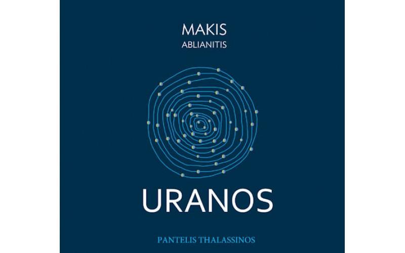 Ablianitis Makis - Uranos / Thalassinos Pantelis (Αμπλιανίτης Μάκης - Ουρανός / Θαλασσινός Παντελής)