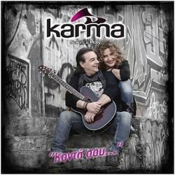 Karma - Κοντά σου