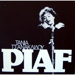 Τσανακλίδου Τάνια - PIAF