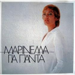 Μαρινέλλα - Για πάντα