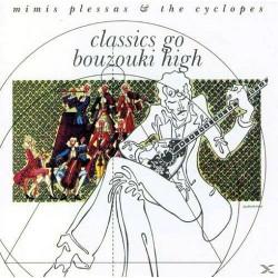 Πλέσσας Μίμης - Classic go bouzouki high
