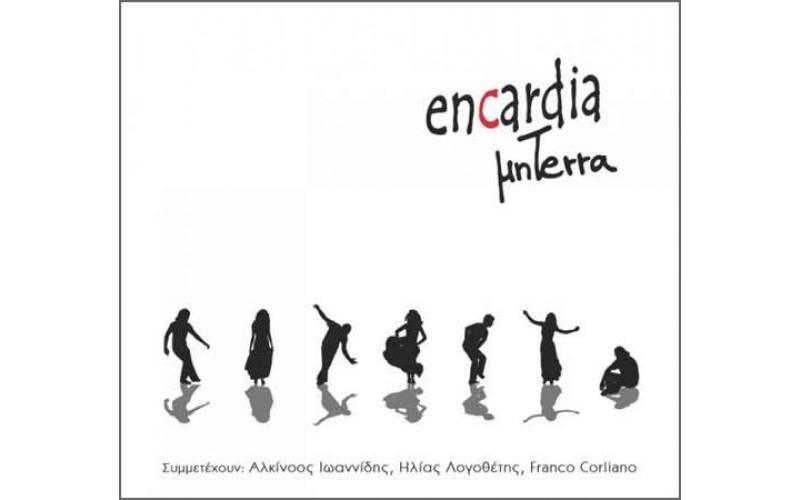 Encardia - Μηterra