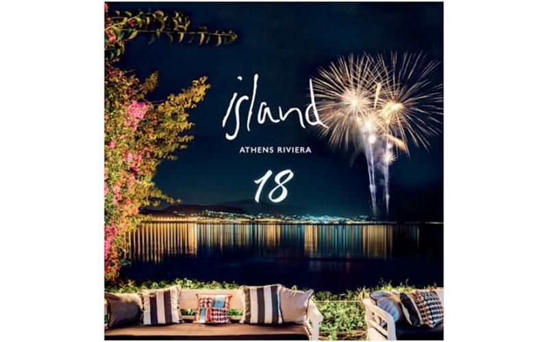 Island 2018 / Athens Riviera